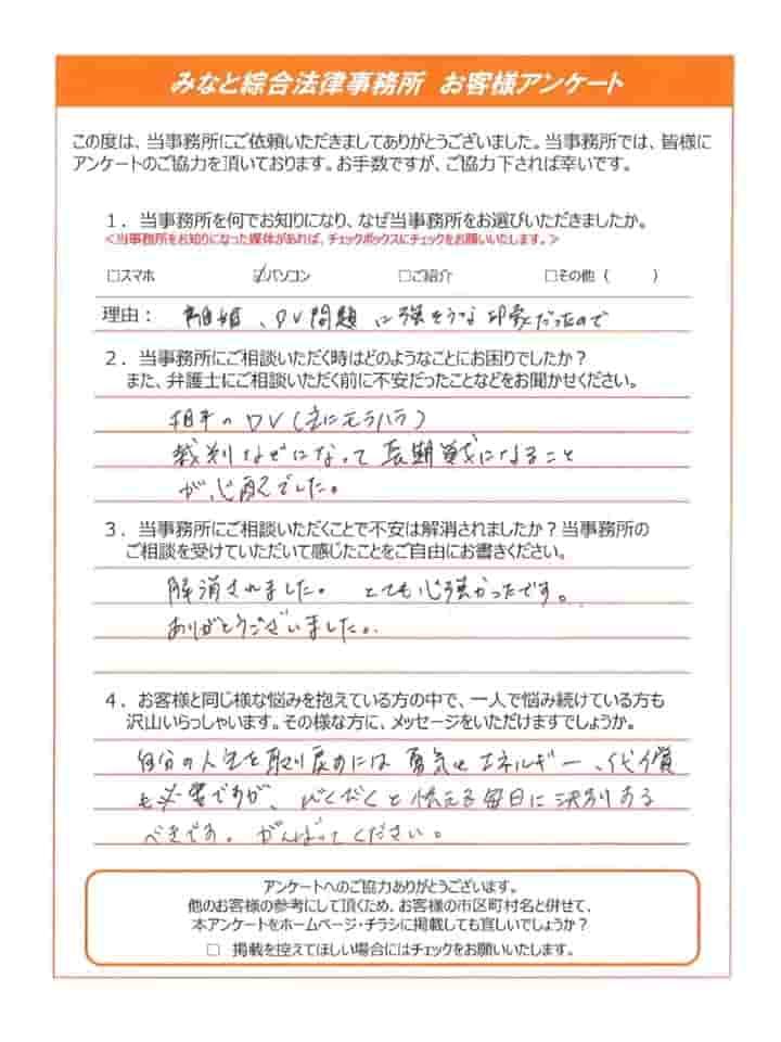 https://www.hosoe-law.jp/asset/200604yokohama40w.jpg