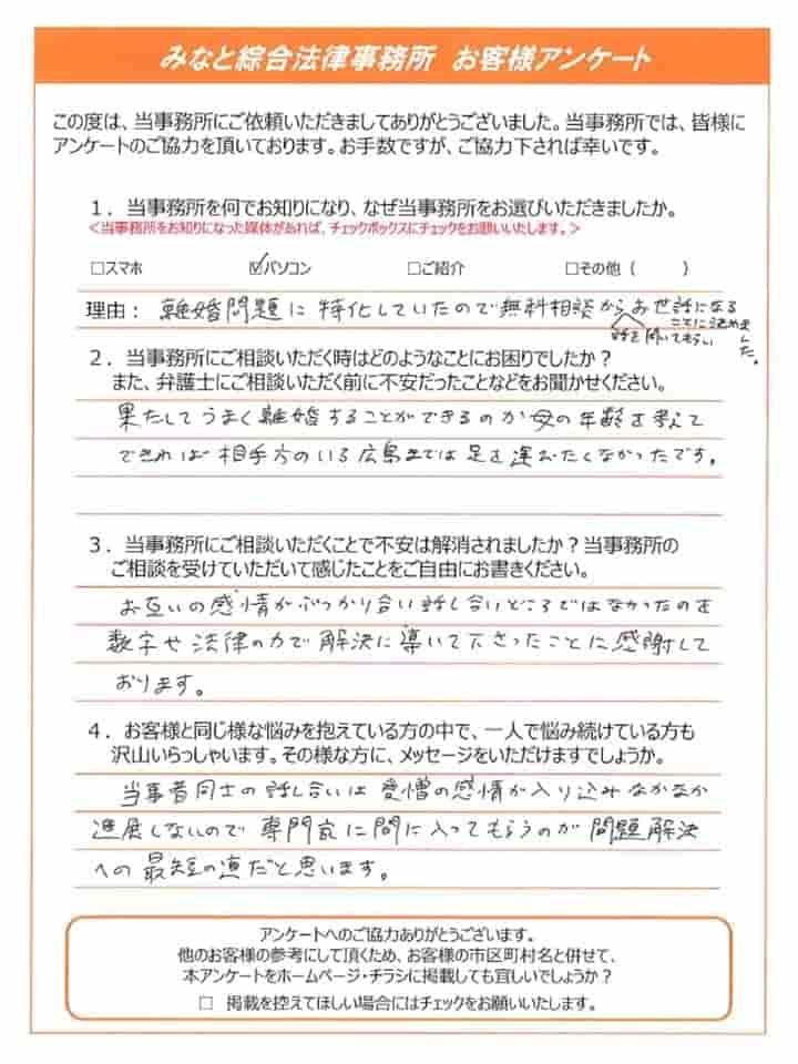 https://www.hosoe-law.jp/asset/201106yokohama80w.jpg