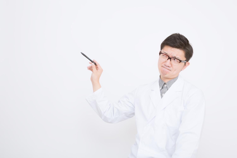 障害 診断 書式 後遺 書