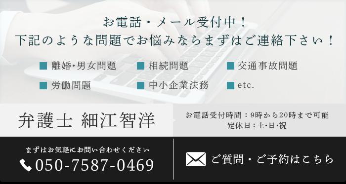 TEL:050-5852-2846ご質問・ご予約はこちら
